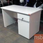 A20A030:โต๊ะทำงานสีสัน 1 ลิ้นชัก 1 บานเปิด  รุ่น PLU-KDS-P ขนาด 120W ,155W cm. มือจับรางอลูมินั่ม
