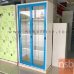 E30A008:ตู้บานเลื่อนกระจก สูง 91.7W*45.7D*183H cm. รุ่น WSLG72