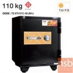 F01A057:ตู้เซฟ TAIYO 110 กก. 1 กุญแจ 1 รหัส (TS 675 K1C-30) สีดำ