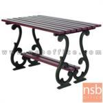 G08A026:โต๊ะสนามไม้เต็ง เหล็กหล่อ กทม. BKK-TOO20 (100, 120, 150, 200 cm)