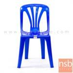 B10A038:เก้าอี้พลาสติกหนาพิเศษ รุ่น THAILAND-02 ซ้อนเก็บได้ (พลาสติกเกรด A)