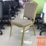 L02A295:เก้าอี้โมเดิร์นหุ้มผ้า รุ่น NSB-CHAIR10 ขนาด 43W*90H cm. โครงสีทอง (STOCK-1 ตัว)