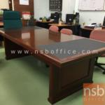 A05A178:โต๊ะประชุมไม้สักล้วน  รุ่น CTS-2401  ขนาด 240W cm.