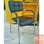B05A120:เก้าอี้จัดเลี้ยงอเนกประสงค์ มีท้าวแขน รุ่น FN-CNP1661 โครงเหล็กชุบโครเมี่ยม