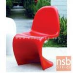 B29A040:เก้าอี้โมเดิร์นพลาสติก(ABS) รุ่น PP9053