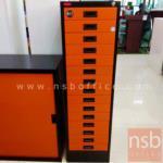 ตู้เหล็กเก็บแบบฟอร์ม 15 ลิ้นชัก รุ่น Nesta (เนสต้า) หน้าบานสีสันโครงตู้สีดำ
