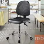 B02A071:เก้าอี้บาร์ที่นั่งเหลี่ยมล้อเลื่อน รุ่น PL-400H  โช๊คแก๊ส ขาเหล็กชุบโครเมี่ยม