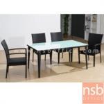G14A085:ชุดโต๊ะและเก้าอี้หวาย 4 ที่นั่ง  FTS-CG-FF-435