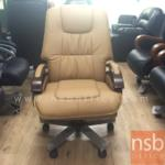 B25A033:เก้าอี้ผู้บริหาร 103-F หนังแท้ แขนขาไม้