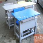 B27A050:ชุดโต๊ะนักเรียนพลาสติกทรงสีเหลี่ยมคางหมู พร้อมเก้าอี้ ระดับมัธยม (L) มีปังโป๊ด้านหน้า