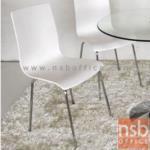 B20A068:เก้าอี้ไม้ดัด ขาเหล็กชุบโครเมี่ยม FN-SARA-1 (ผลิตสีขาวและสีโอ๊ค)