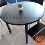 G14A111:โต๊ะกลางเหล็ก ขนาด 80 cm.