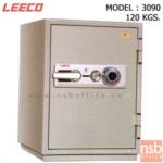 F02A048:ตู้เซฟนิรภัย 120 กก.(แนวตั้ง) ลีโก้ รุ่น 3090 มี 1 กุญแจ 1 รหัส มือจับบิดแนวนอน