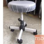 B09A068:เก้าอี้บาร์สตูลที่นั่งกลมล้อเลื่อน รุ่น HN-111  ขาเหล็กพ่นดำ