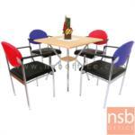 A14A016:ชุดโต๊ะเอนกประสงค์ 80 ซม.พร้อมเก้าอี้ รุ่น TOTO/YANUS