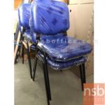 B05A044:เก้าอี้เอนกประสงค์ PE-701-V