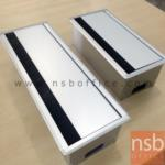 A24A010:รางไฟอลูมิเนียมสี silver เปิด 1 ทาง  รุ่น 7205 ขนาด 30W ,40W cm.