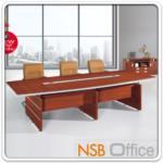 A05A093:โต๊ะประชุมกลุ่ม 8-10 ที่นั่ง BS-HD1-300 cm. มีช่องร้อยสายไฟ (นั่ง 2 ฝั่ง)