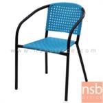 B05A161:เก้าอี้อเนกประสงค์พลาสติกเปลือกโพลี่(PP)  มีท้าวแขน รุ่น NP-91912 ขาพ่นดำ