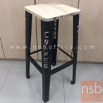B18A065:เก้าอี้บาร์สูงไม้ รุ่น Bar30 ขนาด 30W cm. โครงขาเหล็กปั๊มลาย