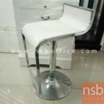 L02A233:เก้าอี้บาร์สีขาวโครงเหล็กที่นั่งไฟเบอร์  มีไฮโดรลิค มีจำนวน1ตัว