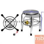 G12A224:เก้าอี้สแตนเลสกลม 35Di*49H cm. รุ่น KLASS-254
