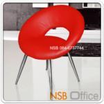 B22A044:เก้าอี้พักผ่อนหุ้มหนังเทียม รุ่น BC-LSC-06C โครงเหล็กชุบโครเมี่ยม