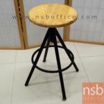 B09A181:เก้าอี้บาร์เหล็กเตี้ย ที่นั่งไม้ ปรับระดับแกนเกลียว