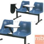 B17A007:เก้าอี้เลคเชอร์แถวเฟรมโพลี่ รุ่น D170 2 ,3 , และ 4 ที่นั่ง ขาเหล็กเหลี่ยม