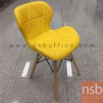 B29A303:เก้าอี้โมเดิร์นที่นั่งหุ้มหนังเทียม  รุ่น D-FC3 โครงขาไม้