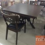 L01A065:ชุดโต๊ะกินข้าวไม้ยางพารา 2 ที่นั่ง รุ่น WIS-DOM  พร้อมเก้าอี้ 2 ตัว (สต๊อก 1 ชุด)