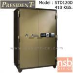 F05A040:ตู้เซฟนิรภัย 2 บานเปิดชนิดดิจิตอล 410 กก. รุ่น PRESIDENT-STD120D มี 2 กุญแจ 1 รหัส