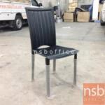 G14A095:เก้าอี้อเนกประสงค์ หุ้มหนังเทียมทั้งตัว DS-GEMV-2