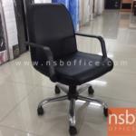 L02A059:เก้าอี้ทำงาน หนังดำ  มีที่ท้าวแขน ขาโครเมี่ยม ไม่มีไฮโดรลิค  มีสต๊อก 1ตัว