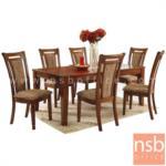 G14A194:ชุดโต๊ะรับประทานอาหาร 6 ที่นั่ง รุ่น ROSTOV (รอสตอฟ) ขนาด 182W cm. พร้อมเก้าอี้