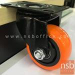 B27A074:ลูกล้องานเฟอร์นิเจอร์ PU สีส้ม   ขนาด Di7.5 x 10H cm. แกนลูกปืน แป้นหมุน