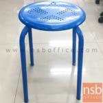 L02A318:เก้าอี้สตูลเหล็กสีฟ้า รุ่น NSB-CHAIR32 ขนาด 31Di*45H cm. (STOCK-1 ตัว)