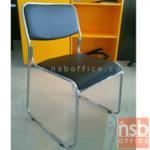 B05A122:เก้าอี้จัดเลี้ยงอเนกประสงค์ ไม่มีท้าวแขน รุ่น FN-CNP3661 โครงเหล็กตัวยูชุบโครเมี่ยม