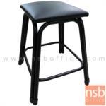 B09A220:เก้าอี้บาร์สตูลที่นั่งเหลี่ยม รุ่น Blacklist (แบล็กลิสต์) ขนาด 39W cm. ขาเหล็กพ่นสีดำ