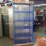 D05A032:ชั้นวางของ 6 ชั้น ขนาด 90W*50D*185H cm. ผลิตสีส้ม เขียว และน้ำเงิน
