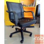 B03A189:เก้าอี้สำนักงาน รุ่น AE-J07A โช๊คแก๊ส ขาพลาสติก