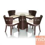 G11A171:ชุดโต๊ะและเก้าอี้หวาย 4 ที่นั่ง รุ่น DS-603