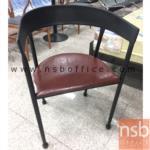 B22A107:เก้าอี้โมเดิร์นหนังเทียม รุ่น DGZX-C243 (ซิตี้) ขนาด 45W cm. โครงขาเหล็กพ่นสีดำ