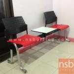 B06A051:เก้าอี้นั่งคอยเฟรมโพลี่ รุ่น B326 2+1, 3+1 ที่นั่ง มีที่วางของ ขาเหล็กโครเมี่ยม
