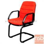 B04A122:เก้าอี้รับแขก ขาตัวซี  มีที่ท้าวแขน รุ่น CH-25798