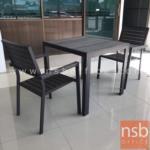G08A276:ชุดโต๊ะไม้เทียม plaswood  รุ่น WP-762 โครงโต๊ะอลูมิเนียมสีดำ