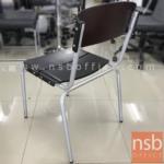 เก้าอี้ไม้ รุ่น NSB-CHAIR25 ขนาด 44W*81H cm. โครงอลูมิเนียม (STOCK-1 ตัว)