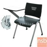 B07A077:เก้าอี้เลคเชอร์เฟรมโพลี่ รุ่น CV-094-095 ขาเหล็กพ่นเทา