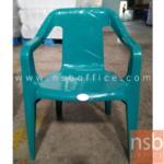 เก้าอี้พลาสติกสำหรับเด็ก  (พลาสติกเกรด A)