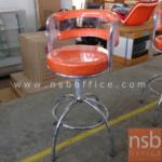 B09A112:เก้าอี้บาร์สตูลสูง มีที่พักเท้า 36Di*65-75H cm. รุ่น SH-NO010 โช๊คแก๊ส